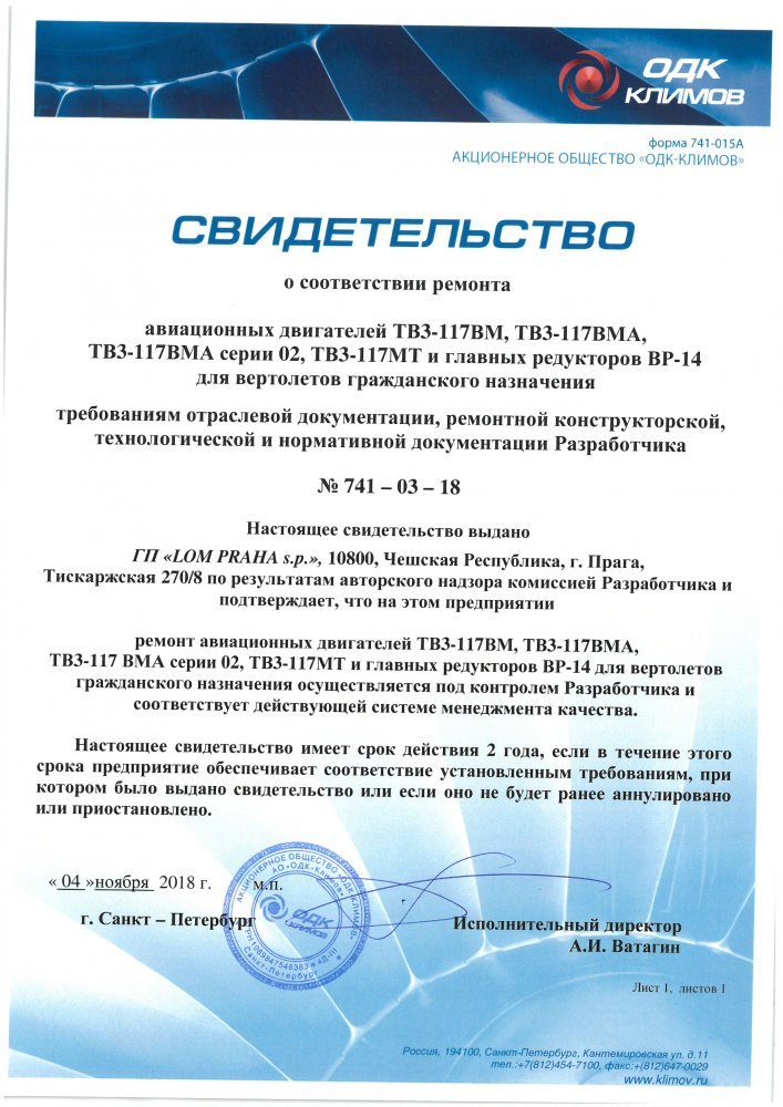 OAO Klimov